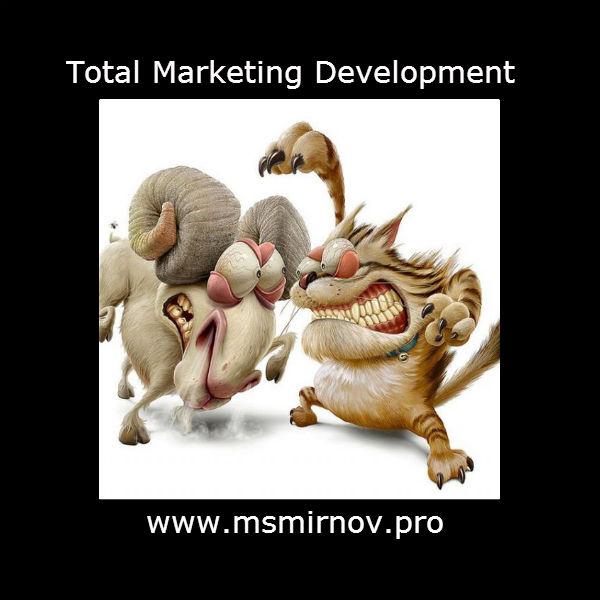 бизнес вNature от Михаила Смирнова Total Marketing Development Москва