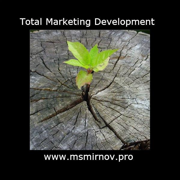 Бизнес вNature. Глава 5. Вырасти или погибни: Создание компании