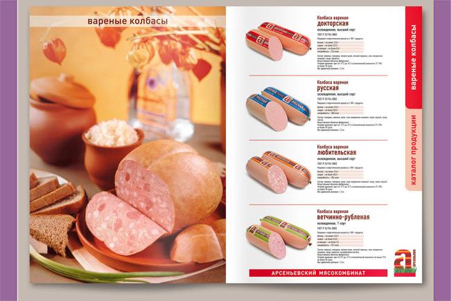 Два лучших кейса рекламы в Теле 7 с хорошей отдачей с Арсеньевским мясокомбинатом от Михаила Смирнова Тула