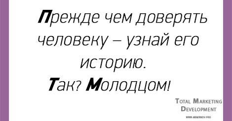 смирнов михаил игоревич тула маркетинг семинар
